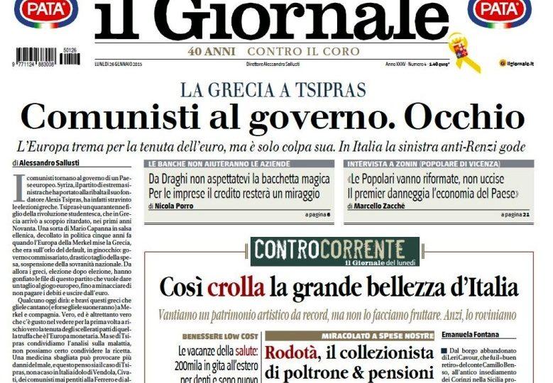 syriza_GIORNALE