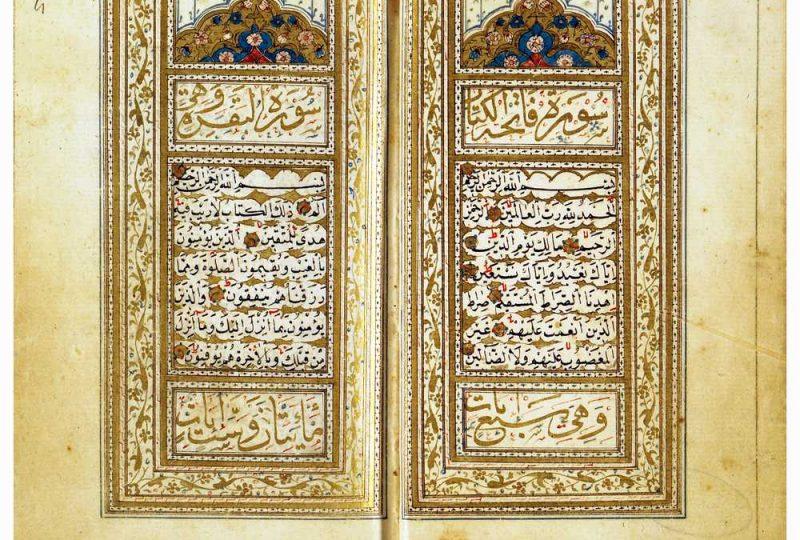 Versione manoscritta del Corano appartenente al Fondo Marsili.