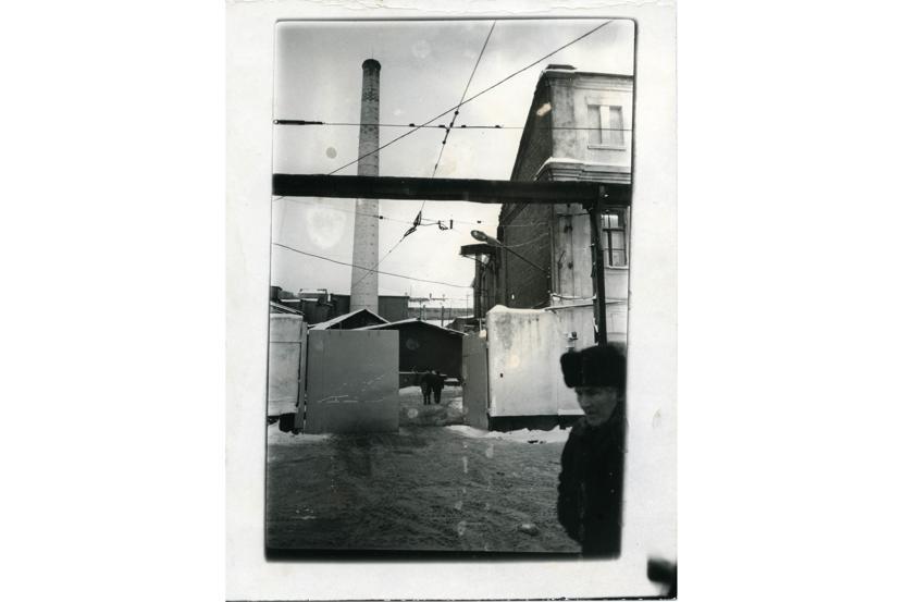 black archive 1