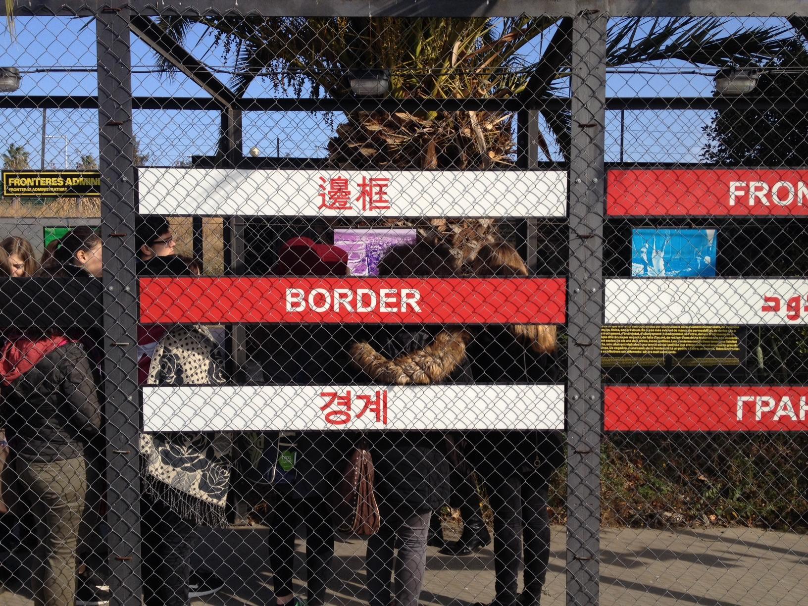 immigrazione museo 4