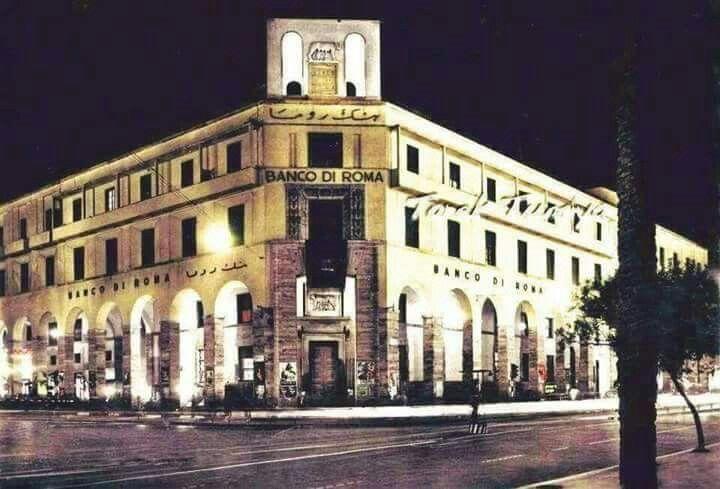La sede del banco di Roma a Tripoli