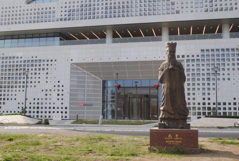 Centro Culturale Cinese a Belgrado